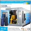 Schmieröl PET Flaschen-Schlag-formenmaschine