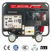 11kw Elemax Generator per la plaza (BVT3160)