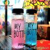 Special de hoje Meu garrafa de bebida de garrafa do suco (PFB-904)