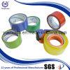 Faisceau en plastique avec le film d'animal familier aucune bande d'emballage du bruit OPP