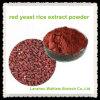 高品質の性質の赤いイースト米のエキスの粉
