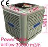 3 industrielles Wasser-Verdampfungsluft-Kühler Kilowatt-30000 M3/H