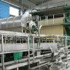 Automatische gewölbte Papierhochgeschwindigkeitsmaschine