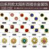 decorazioni lucide del telefono DIY di arte del chiodo di Sun della lega della perla dei Rhinestones 3D