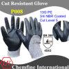 13G ЧП трикотажные перчатки с 3/4 NBR покрытием / EN388: 4543