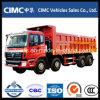 ナイジェリアのFoton Auman 8X4 Tipper Trucks
