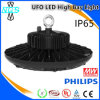 Diodo emissor de luz High Bay do UFO, Outdoor Light com diodo emissor de luz Chip da Philips