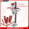 2050W Portable machine de forage de la machine de base