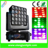 찰흙 Paky 25PCS 12W Matrix Light LED Moving Head