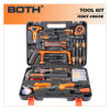 82PC Professional Handtool Kit (HDBT-H003E)