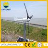 500W 12V/24V/48V 삼상 바람 터빈 발전기