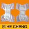 Одноразовые Diaper для взрослых с тканью как задней панели
