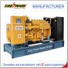 Motor aumentado do biogás da fonte 132kw com certificado do Ce