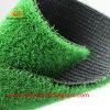小型ゴルフ裁判所のための人工的な草の泥炭