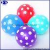 12 de  Ronde Ballon van het Latex van de Parel van de Vorm met de Aangepaste Druk van het Embleem