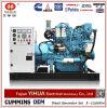 gerador 20kw/25kVA Diesel marinho com o alternador do motor e da maratona de Weichai (15-375kVA/12-300kw)