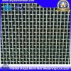 Rede frisada quadrado do engranzamento de pano de fio do aço de baixo carbono de China Perfessional