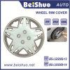 Tampa de roda de carro de plástico ABS de alta qualidade