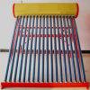 Интегративный надутый солнечный подогреватель воды (SJL-IP)