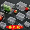 De transparante Plastic Doos van PC PMMA