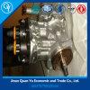 エンジン部分(VG1246080050)のための注入ポンプ