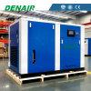 Compresor de aire variable de la frecuencia del mecanismo impulsor sin aceite de la Variable-Velocidad