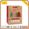 담황색 선물 종이 봉지의 크리스마스 나무 색깔