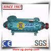 Große Strömungsgeschwindigkeit-Kapazitäts-und hoher Aufzug-Kopf-zentrifugales Wasser-Mehrstufenpumpe