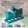 China-Motor-Generator mit Maschinenteilen für Afrika