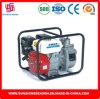 Type PM&T de l'essence de pompes à eau à usage agricole (WP20X)