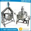 ステンレス鋼のミキサーが付いている多機能の調理の大桶のJacketedやかんの鍋