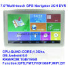 Novo 7.0 Carro Tablet PC com carro Navation GPS, SO Android, Full HD1080p carro DVR, AV-na câmara de Estacionamento, aluguer de caixa preta; Interna Sensor G pré-carregado APP& Mapa