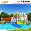 Combinación de alta calidad de los Niños Los niños los patios de recreo Parque Acuático Equipo