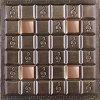 3D PUのホーム装飾のための革壁パネル1008-6年