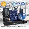 генератор дизеля силы горячего надувательства занявшей в рейтинге силы 20kw большой