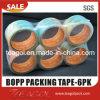 Embalaje adhesivo Tape-6pk