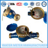 Mètre d'eau de transfert d'impulsion pour l'eau froide (Dn15-25mm)