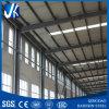 El profesional diseñó el edificio de la estructura de acero (JHX-M004)
