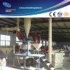 Máquina de fazer pó de PVC Pulverizador