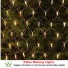 休日のパーティのクリスマスの装飾LEDの純ライト