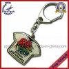 Customized Promotional Key Chain, Printed Keychain