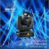 5r 230W Träger DJ-Disco-bewegliches Hauptstadiums-Licht