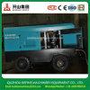 Compressor de ar giratório conduzido Diesel do reboque das Quatro-rodas de Kaishan BKCY-12/10