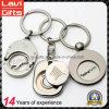 Kundenspezifische Einkaufen-Laufkatze-Scheinmünze Keychain für Förderung