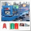 カラーセリウムISOの機械を形作る鋼鉄リッジの帽子の角度のタイル