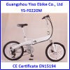 Колесо магния 20 дюймов складывая Bike e