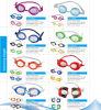 Óculos de natação de segurança de segurança bonitos, óculos para crianças (UG-31)