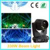 330W ao ar livre 15r Beam Moving Head Light
