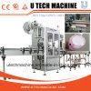 Автоматическая машина для прикрепления этикеток ярлыка бутылок (UT-100)