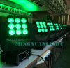 9PCS 12W 4in1 LED Moving Head Beam Light (YS-252)